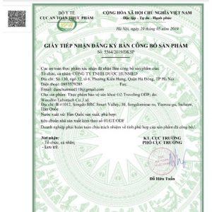 giấy chứng nhận Miếng ngậm chống say xe G2 – Traveling ODF