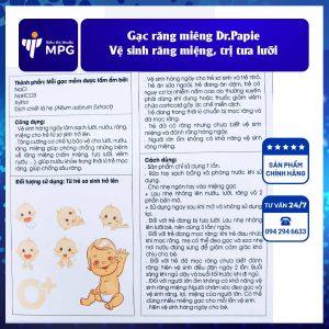 Gạc răng miệng Dr Papie 0+ cho trẻ sơ sinh