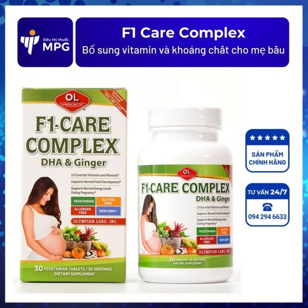 F1 Care Complex